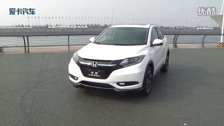 试广汽本田缤智1.8L CVT 具备标杆实力