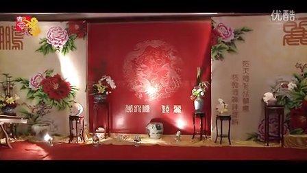 鹏丽千年、汉式婚礼|成都汉式婚礼|成都中式婚礼|古今缘婚庆|汉婚、主持人
