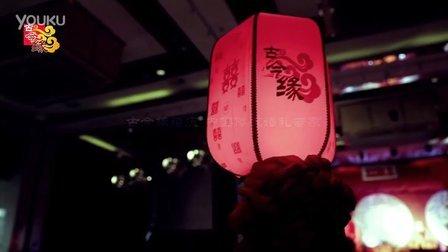 中式婚礼|成都中式婚礼|成都中式婚庆|成都婚庆|古今缘婚庆