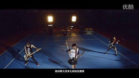 【GSJ制作】[MV]Summer Sunshine《年轻就是被骗,失恋,比赛浪费时间》