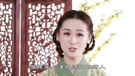 2013癸巳蛇年汉服春晚 正式版 下半场_高清