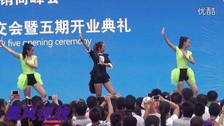 陶博会版【小苹果】舞蹈-------火爆2014年第十四届中国[淄博]陶瓷博览会