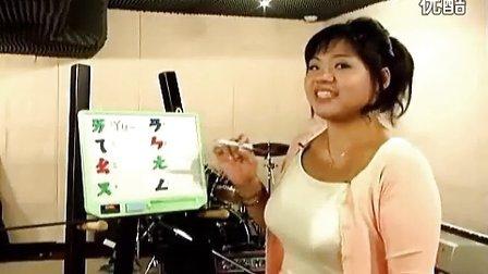 【中文字母音解析】歌唱技巧練功房C2
