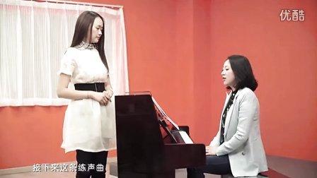 声乐课堂 第九期 基础的练声音阶[高清]