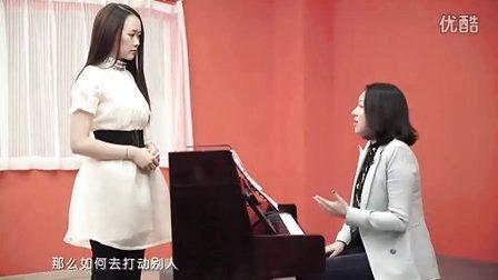 声乐课堂 第七期 怎样唱好歌曲及歌曲的基本处理[高清]