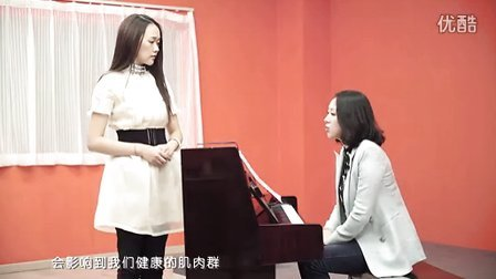 声乐课堂 第十期 嗓音的常见问题及维护[高清]