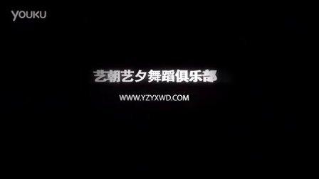 【艺朝艺夕舞蹈俱乐部】中国舞老师-蒙古舞蹈
