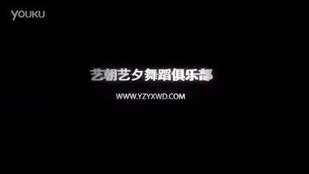 【艺朝艺夕舞蹈俱乐部】中国舞老师-茉莉花