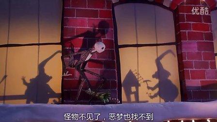 《圣诞夜惊魂曲》插曲What's This.(这是什么?)