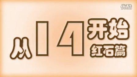 【从零开始】红石篇EP.14无延迟中继器