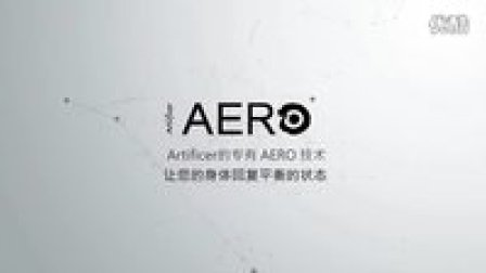 Artificer Aero 专利技术