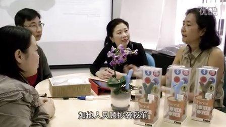 第二集:香港助你管理知识产权