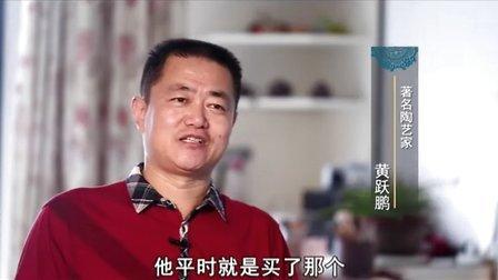 紫砂窑変魔术师—高级工艺美术师黄跃鹏