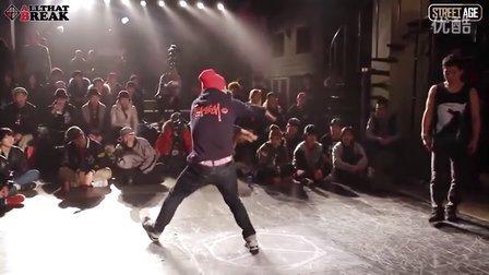 【粉红豹】bboy Shorty Force vs Blue(Extreme Crew)_2013