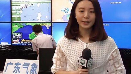 追击台风海鸥——9月16日上午10时广东省气象台采访