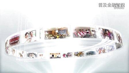 PBOC-2014金融知识普及月宣传视频