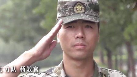 2014郑州大学西亚斯国际学院军训纪念