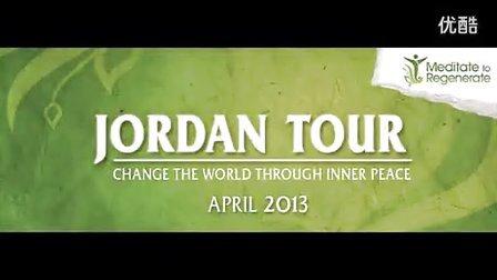 ▶ 约旦的yuva tour2013