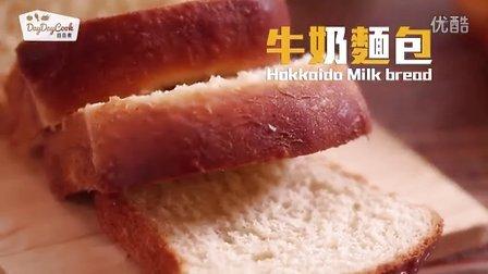 牛奶面包 554