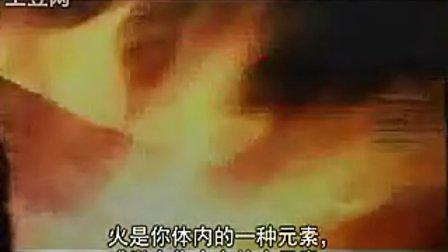 006 成为自己的导师(幻海)