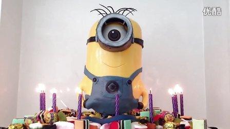 教你制作 小黄人-胶囊人 立体生日蛋糕