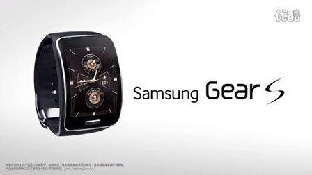 Samsung Gear S产品概述