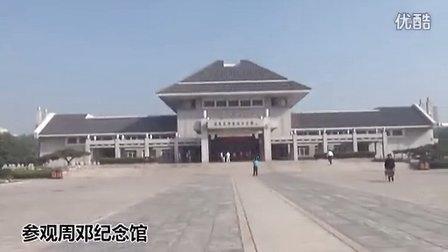 参观周邓纪念馆
