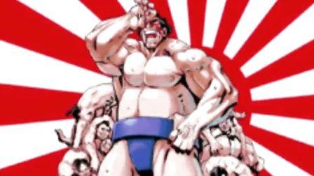《GBA街头霸王2X》只用相扑本田八级电脑一命通关