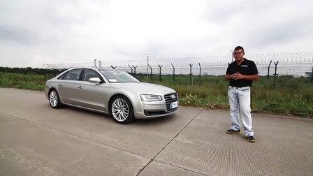 好购汽车 试驾2014款AUDI奥迪A8L 60TFSI【028】-好购汽车