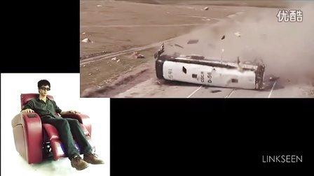 Linkseen 临境 智能动感沙发 X-motion   速度与激情5演示
