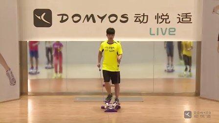 【免费在线健身课程】之踏步机操课教学视频-初级A Domyos 动悦适(2014)