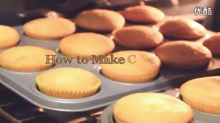 【尚范儿美食】烘焙纸杯蛋糕的制作重要秘诀视频
