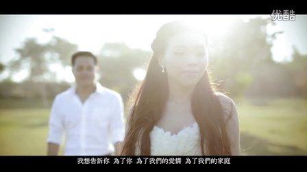 时光机影像出品,巴厘岛婚礼电影《Tirtha Uluwatu》