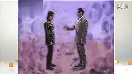 我和僵尸有个约会第一部 粤语 18