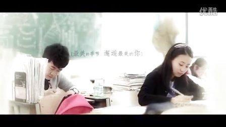 时代制片-《时光》婚前MV
