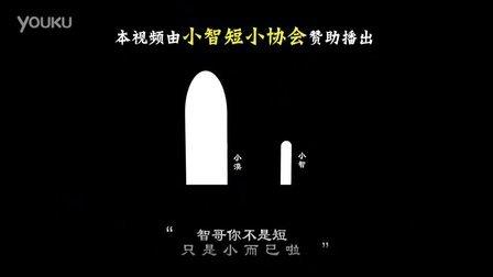 小漠集锦第三期:UZI救世四杀抢大龙!
