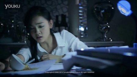 《追梦壹仟天》后·《全线跨粤》宣传片