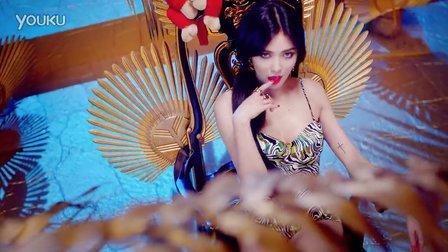金泫雅 《Red》MV