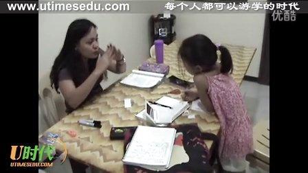 【U时代】菲律宾游学 宿雾CPILS语言学院 儿童课程1对1
