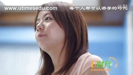 【U时代】台湾学生Iva 菲律宾游学 宿雾3D学院游学感言