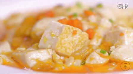 达人厨房:蟹粉豆腐 119