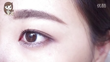 【日常眼妆】第一弹-窄双内双适用 (附眼部卸妆过程)