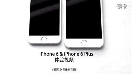 【玖日 the 9th】iPhone 6 和 iPhone 6 Plus 体验视频 by 捌月玖日未央