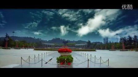 亿秒影像出品—旅博会MV 《爱嘉州》