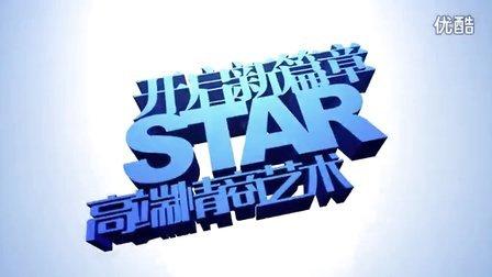 星方向少儿情商艺术团开启中国少儿艺术新篇章/少儿模特大赛/少儿时装周