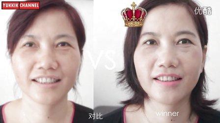 【YUKKIK】我给我的妈妈化妆