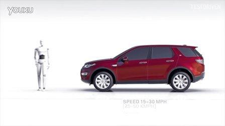 2015路虎发现Land Rover Discovery Sport 行人碰撞保护气囊