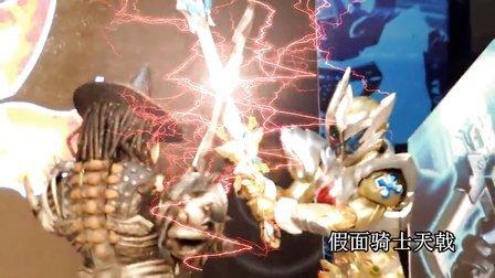 【彦仔哥哥】广州《铠甲勇士雅塔莱斯》电影发布会实录 打斗表演