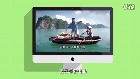 【星尘映像制作】中国网络视频研究中心