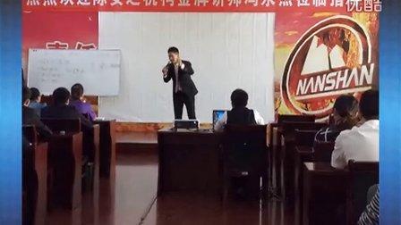 冯永杰老师受邀南山集团做企业内训